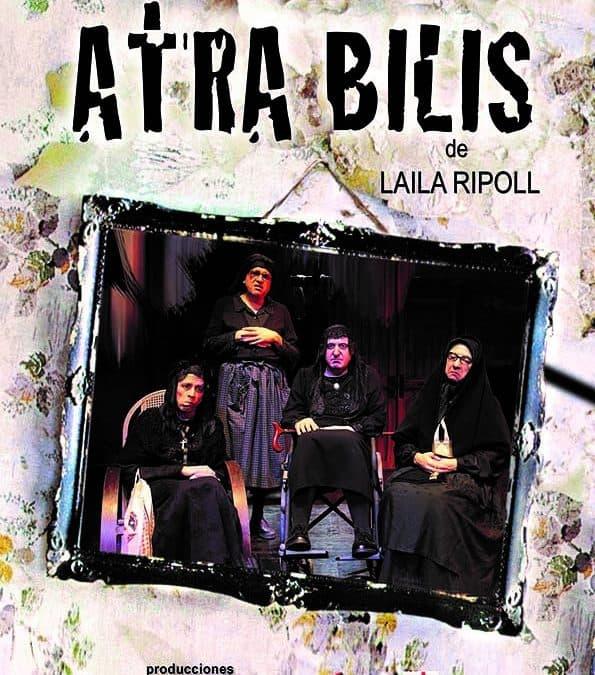 Atra Bilis (Cuando estemos más tranquilas)